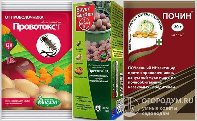 Упаковки различных инсектицидных препаратов отечественного и зарубежного производства
